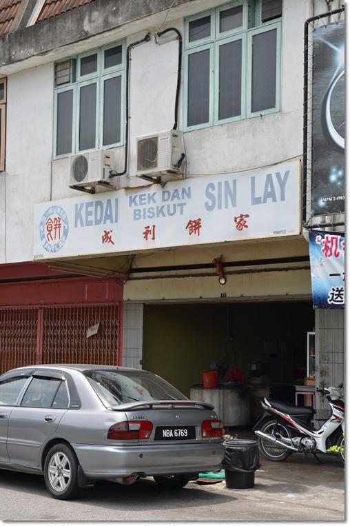 Kedai  Biskut Sin Lay @ Kampung Koh