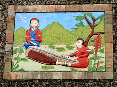 Mountainside Mural (cowyeow) Tags: china mountain mountains art strange sign asian design weird crazy mural funny asia chinese bad culture taiwan funky carving wrong aborigine mountainside wtf ethnic minority funnysign mountian badart 拉拉山 minoritygroup baling lalamountain ethnicgroup funnychina 下巴陵