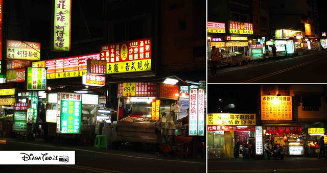Taiwan Night Market-1