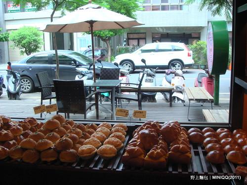 20110709 桃園野上麵包_03