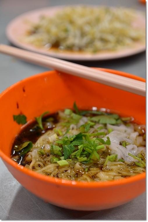 Dry Kuey Teow
