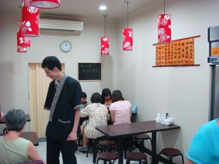 彥亭日式食堂。台北市中正區寧波西街76號 (2)