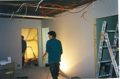 manjudeva basement