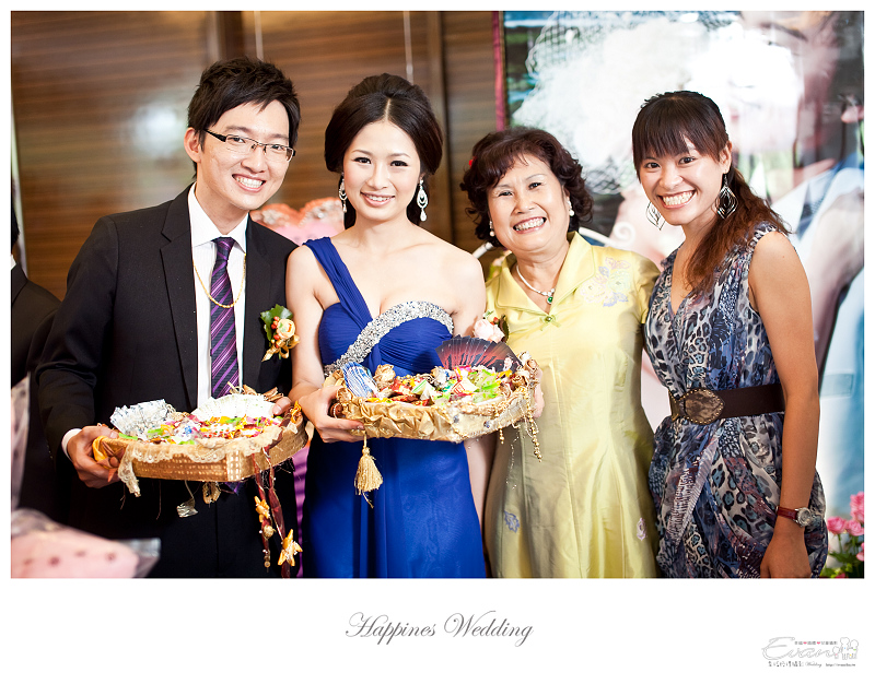 [婚禮攝影]致仲與秀騏 文定之喜_0189