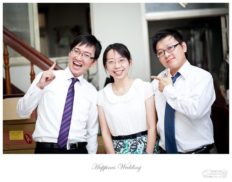 [婚禮攝影]致仲與秀騏 文定之喜_0016