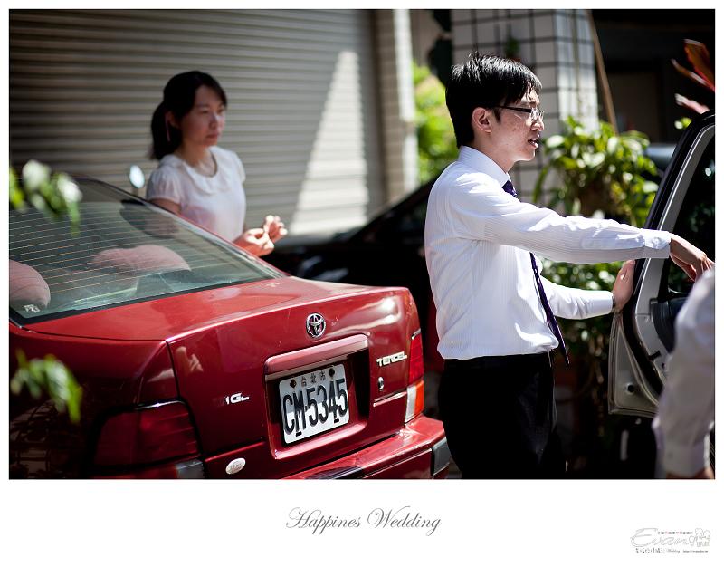 [婚禮攝影]致仲與秀騏 文定之喜_0031