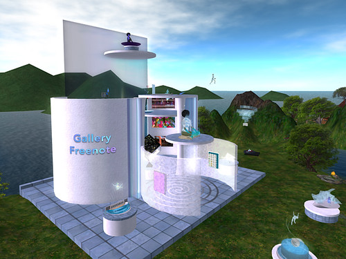 New Gallery Freenote - InWorldz by Teal Freenote