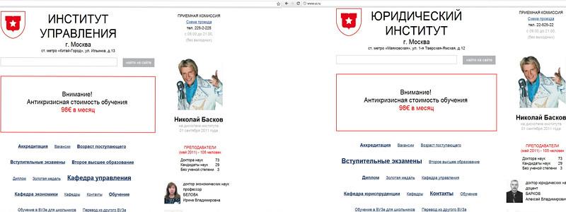 iu.ru ui.ru