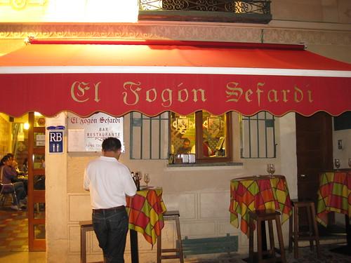 Segovia | El Fogón Sefardí | Exterior