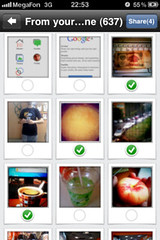 Google+ for iPhone: Photos share