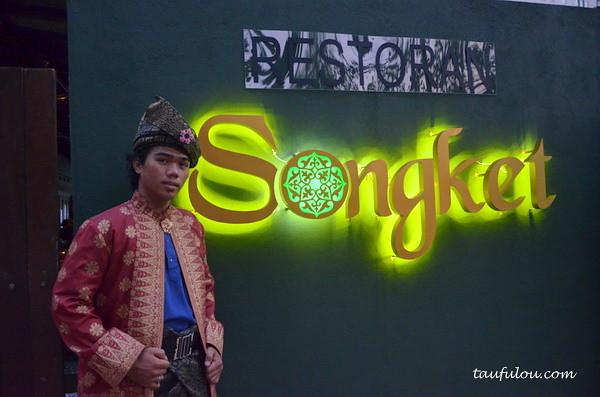 songket (2)