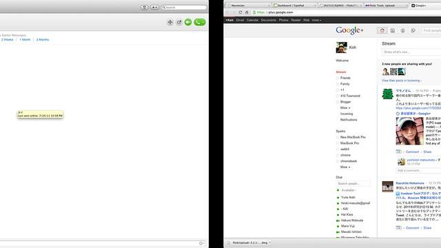 Screen Shot 2011-07-20 at 10.17.35 PM