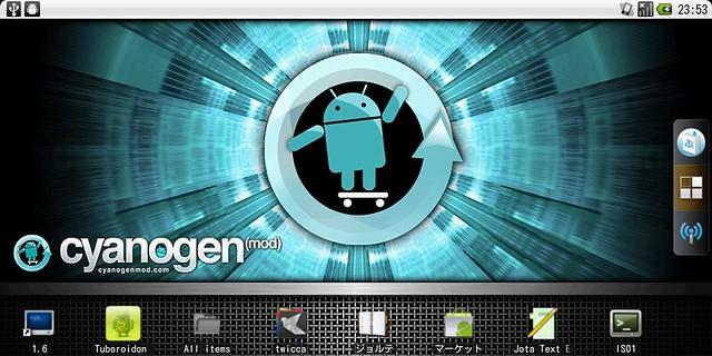 CyanogenMod for IS01
