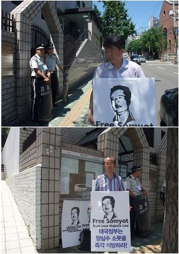"""นักข่าวพลเมือง: พรรค ปชต.แรงงานเกาหลี """"ยืนเดี่ยว"""" ปล่อย """"สมยศ"""""""