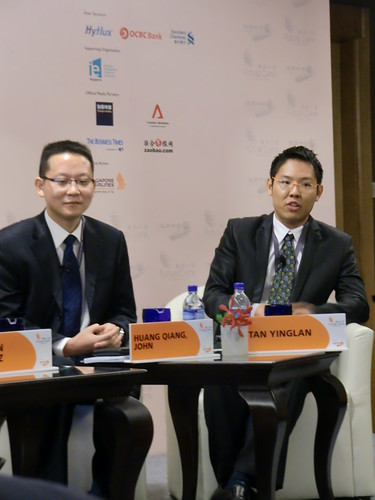 FutureChina Global Forum Technological Surges Panel Tan Yinglan Chinnovation I