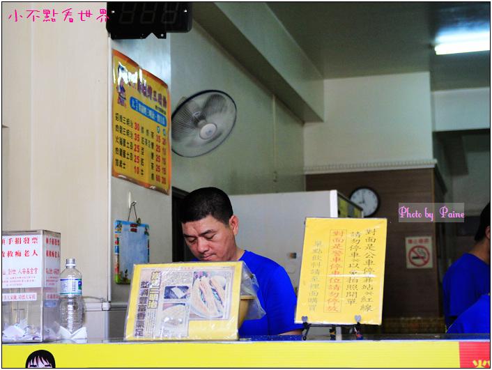 大胖碳烤三明治 (3).JPG
