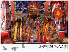 雙鯉古地關帝遶境(2011)-03.jpg