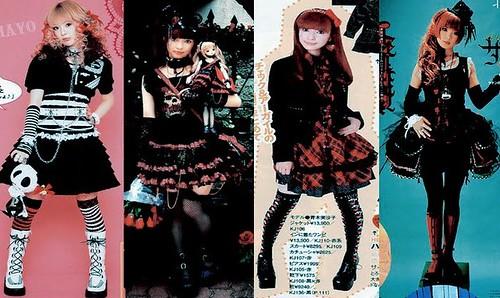 Shoujo Life: Lolitas parte 1