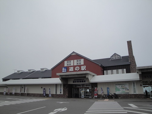 道の駅流氷街道網走
