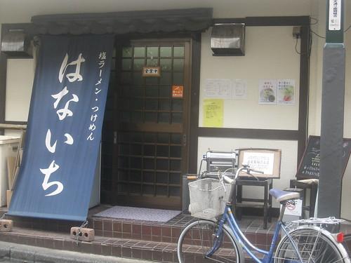 外観@はないち(練馬)