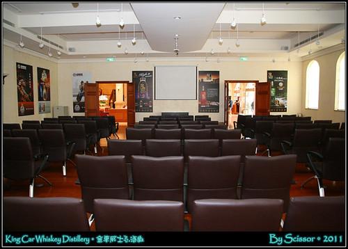 國際會議中心內部 投影布幕有點小