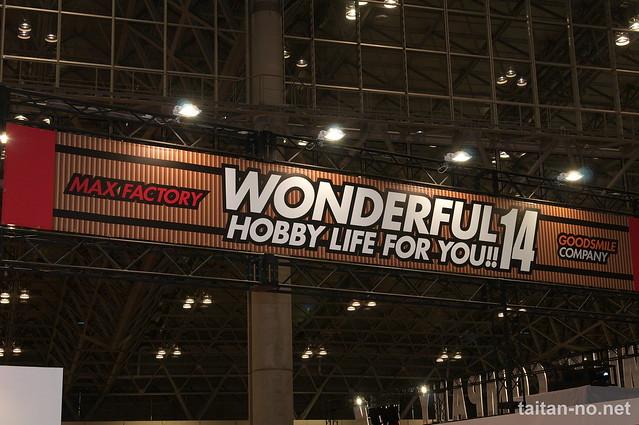 WonderFestival2011[Summer]-DSC_6489