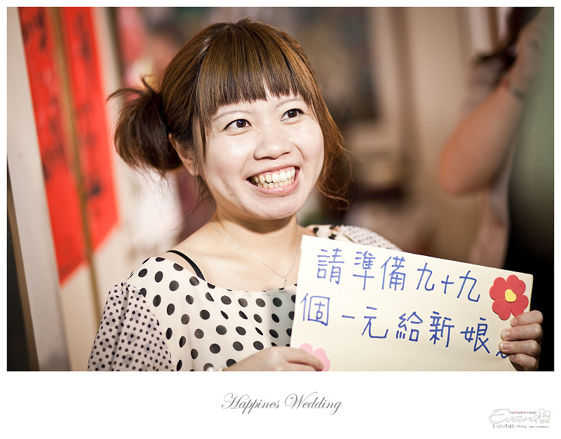 [婚禮紀錄]祥豐&京樺婚禮全紀錄_063