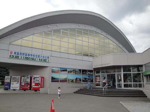 道の駅南ふらの