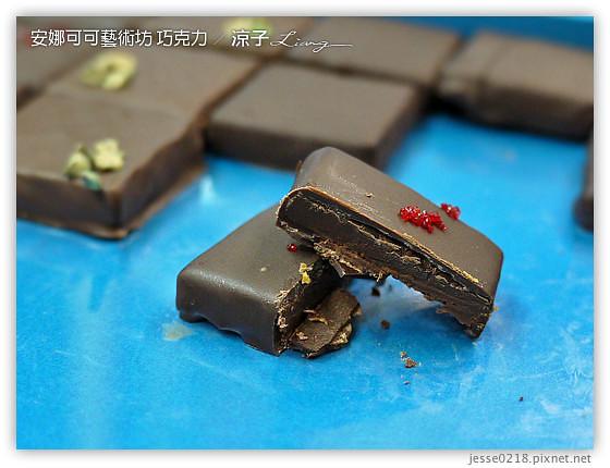 安娜可可藝術坊 巧克力 3