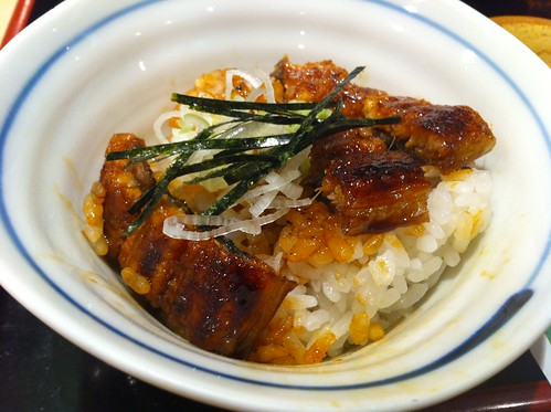 HITSUMABUSHI PHOTO 3