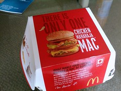 Chicken Maharaja MAC #1 (Fuyuhiko) Tags: india chicken 1 mac burger mcdonalds mumbai maharaja インド ハンバーガー バーガー マクドナルド ムンバイ マクド