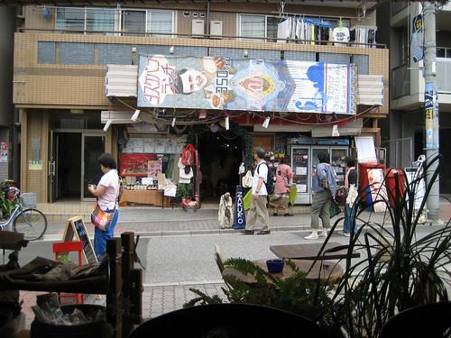 Zakuro, Yanaka Ginza