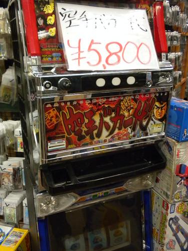 Used Slot Machine by saukoma