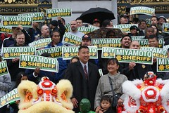 Captain Paul Miyamoto for San Francisco Sheriff