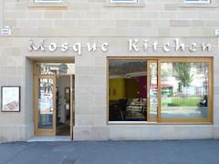 Mosque Kitchen