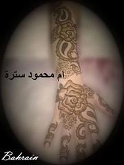 حنة الجوري - ام محمود سترة