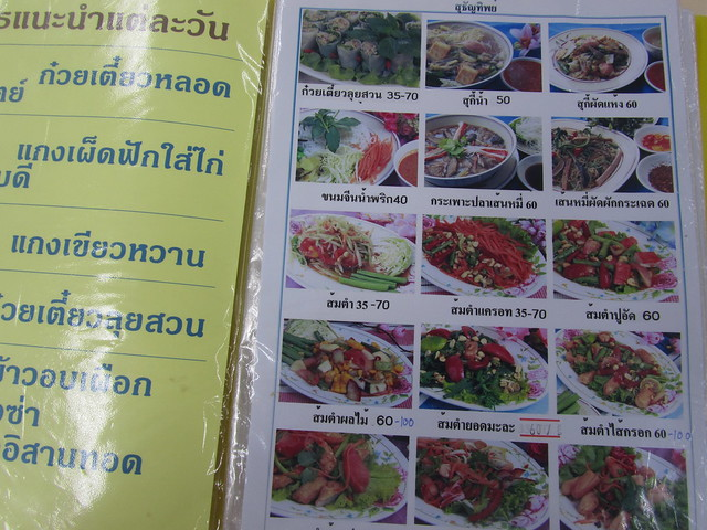 Sutunthip Vegetarian Food