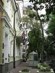 Embassy building