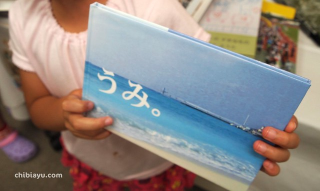 マイブックDX フォトブック photo book