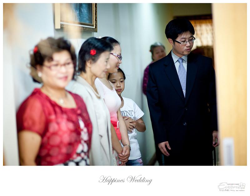 [婚禮攝影]致仲與秀騏 文定之喜_0053