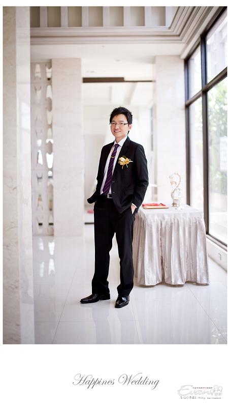 [婚禮攝影]致仲與秀騏 文定之喜_0127