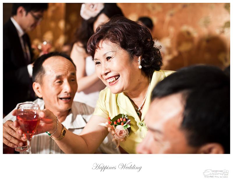 [婚禮攝影]致仲與秀騏 文定之喜_0163