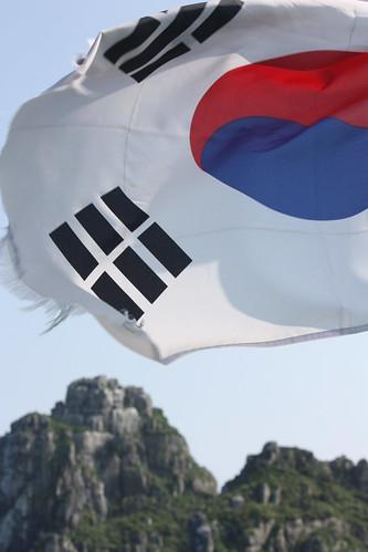 Korean Flag and Islands - Busan, South Korea