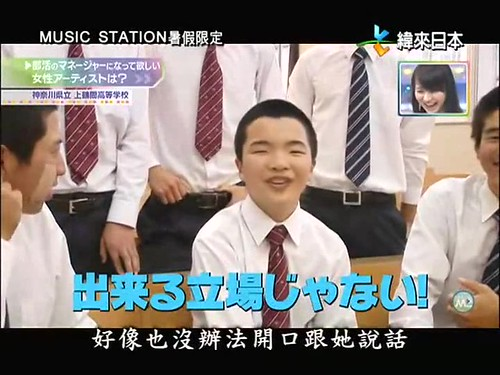 MusicStation-2011-07-15-1.mp4_000219.723.jpg