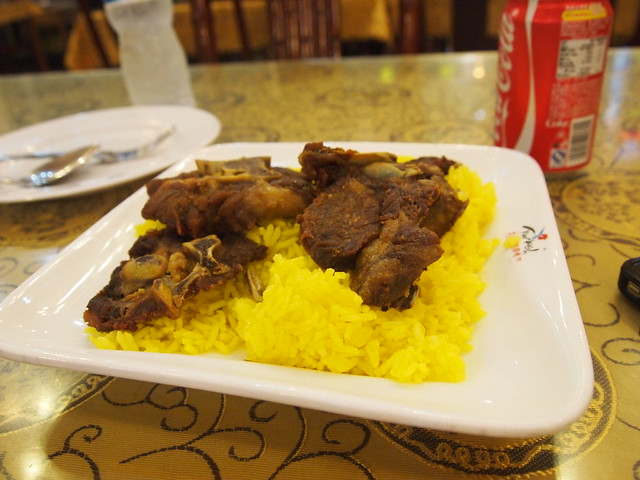 Lamb and Muslim Rice