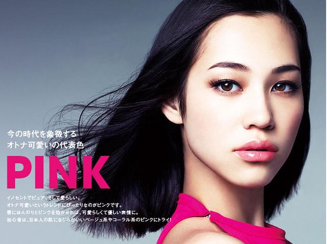 唇の色で変わる|特集|資生堂 Beauty Book - Windows Internet Explorer 21.07.2011 234455