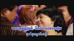 Khmer  Music Video- Rock N Roll - Preap Sovath (HD)