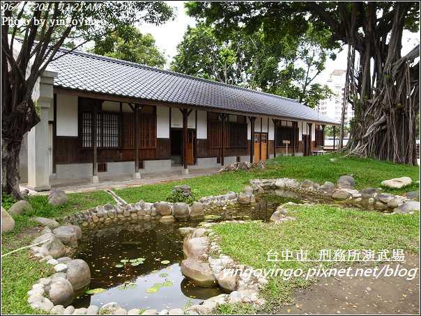 台中市_刑武所演武場2010626_R0040500