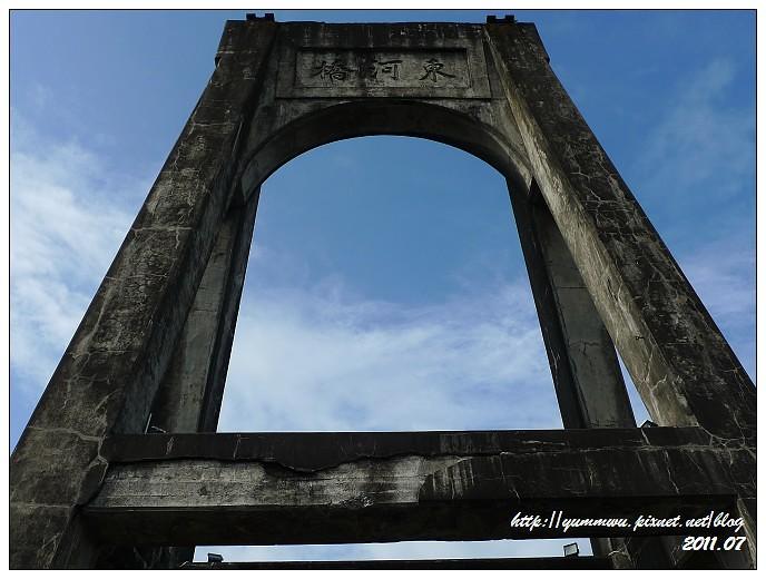 東河橋、金樽、水往上流 (11)