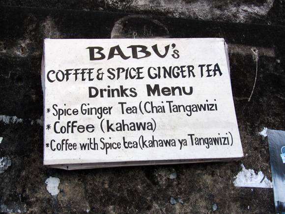 Babu's Ginger Coffee